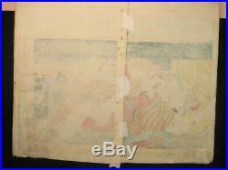 Antique (1840) Japanese Original Ukiyoe Shunga Erotic Woodblock Print Kunisada