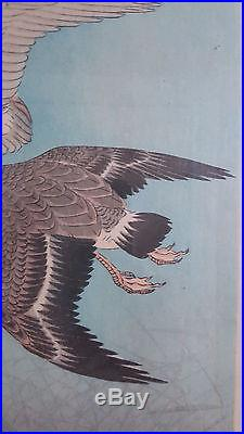 Antique 1920s Ohara Koson Shoson Japanese Woodblock Print Flying Geese and Reeds