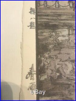 Antique 1935 Japanese artist Yoshida Hiroshi WOODBLOCK Yozakura In Rain Asian