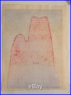 Antique 1966 Toshi Yoshida. Past History. 33/100 Ukiyo-e woodblock print