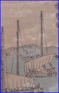 Antique 19th c. Japanese Ukiyo-e Woodblock Print Harbor Scene