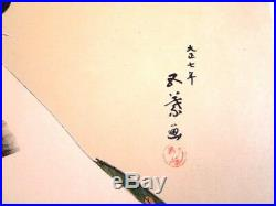 Antique Hashiguchi Goyo A Girl In Makeup Ukiyo-e Nishiki-e Woodblock Print