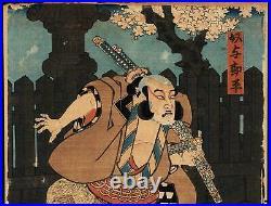 Antique JAPANESE WOODBLOCK Woodcut SAMURAI WARRIOR