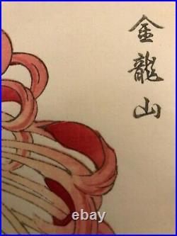 Antique JAPANESE woodblock print flower art collectible design book painting