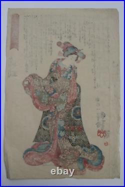Antique Japanese Edo c1847 Woodblock Print Utagawa Kuniyoshi Righteous Samurai