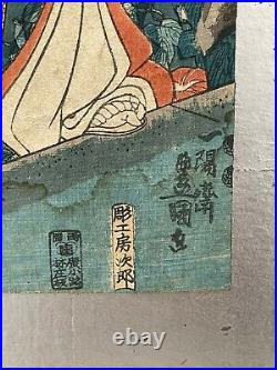 Antique Japanese Kunisada / Toyokuni III Woodblock Print Women in Landscape
