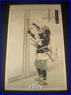Antique Japanese Original Ukiyoe Woodblock Print Samurai By Gekko Ogata 1902