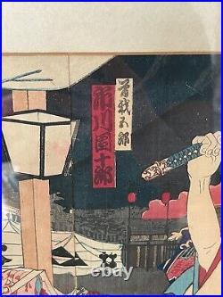 Antique Japanese Signed Triptych Woodblock Print Samurai Kabuki Theater Actors