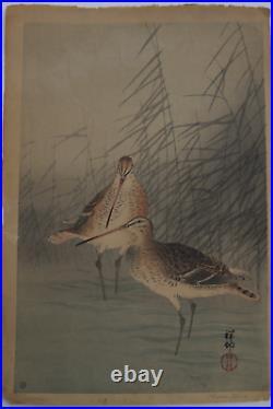 Antique Japanese Taisho c1926 Woodblock Print Koson Ohara Snipe Reeds Stream