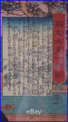 Antique Japanese Ukiyo-e Woodblock Print Edo/Meiji Period Samurai Painting LARGE