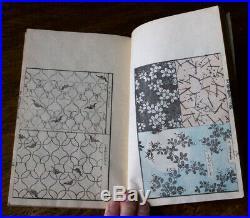 Antique Japanese Woodblock Print Book Katsushika Taito II Banshoku zuk