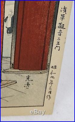 Antique Japanese Woodblock Print Tsuchiya Koitsu The Great Lantern Asakusa