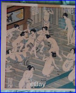Antique Japanese Woodblock Print by Utagawa (aka Ochiai or Ikkeisai) Yoshiiku