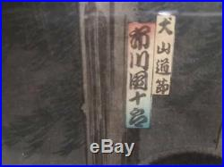Antique Japanese Woodblock Prints x 2 19th Century Toyohara Kunichika