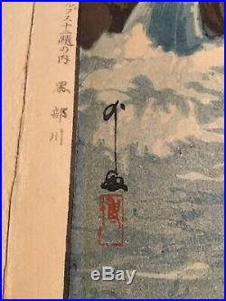 Antique Japanese artist YOSHIDA HIROSHI Woodblock PRINT Kurobe River