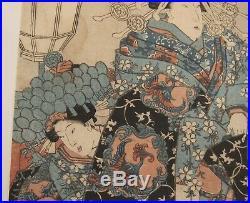 Antique Japanese ukiyo-e woodblock print geisha ornate kimono headdress