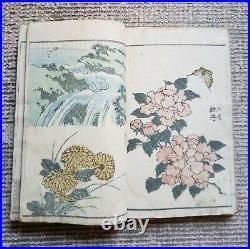Antique Meiji Period Woodblock Print Book Hokusai Gafu
