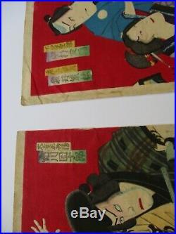 Antique Vintage Japanese Woodblock Lot Collection Portrait Signed Old
