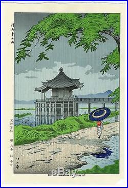 Asano Takeji JAPANESE Woodblock Print SHIN HANGA Drizzling Rain in Ukimido