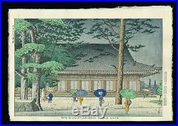 Asano Takeji JAPANESE Woodblock Print SHIN HANGA Rain in Sanjyusangendo Temple