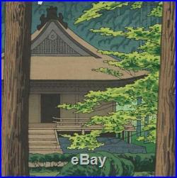 Asano Takeji Sanzen In (Shinhanga) Japanese Woodblock Print
