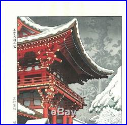 Asano Takeji TA11 Kamigamo Jinjya Yuki Japanese Woodblock print