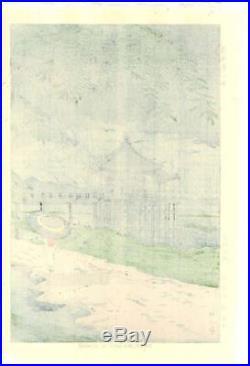 Asano Takeji TA9 Ukimidou Kosame (Shinhanga) Japanese Woodblock Print