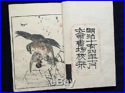BAIREI Flowers birds Woodcut album JPN Woodblock print Book HYAKUCHO GAFU #2