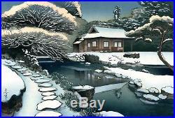 BAKUFU OHNO Japanese Woodblock Print KATSURA GARDEN IN KYOTO, WINTER