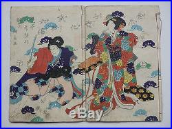 Bakeneko Nekomata Yokai Woodblock (62 Volume Set) Utagawa Kunisada Rare