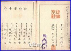 Beautiful Kimono Designs Japanese Meiji Original Woodblock Print Ukiyoe Book
