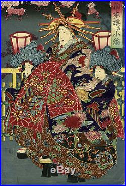 Beautiful original 1864 Japanese woodblock print KUNISADA THE COURTESAN KOINE
