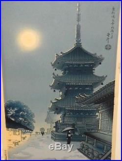Benji Asada Temple At Moon Light Original Hand Signed Japanese Woodblock