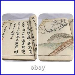 Book Keinen Kacho Gafu Haru Birds & Flowers Antique Japanese Woodblock Prints