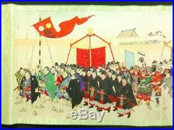 CHIKANOBU Japanese Woodblock 9 Prints Set Scroll Tokyo Parade 1898 MEIJI 11