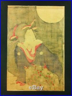 CHIKAYOSHI Japanese Woodblock Print Geisha Yakatabune Bijin Ukiyoe 1865 EDO 85