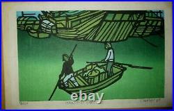 CLIFTON KARHU-Japanese Woodblock Print-HONG KONG BOATS III