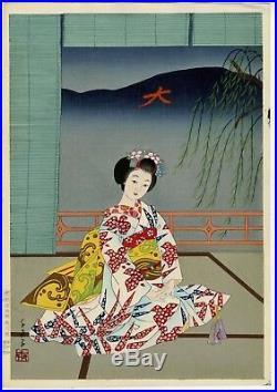 Chieko Minagawa Orig JAPANESE OBAN WOODBLOCK PRINT IMAIKO and Daimonji Kyoto