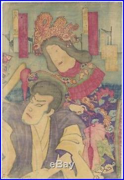 Chikanobu Yoshu, Kabuki, Play, Actors, Ukiyo-e, Original Japanese Woodblock Print