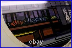 Clifton Karhu Framed Japanese Woodblock Print Kyoto Fan Shop Night Scene