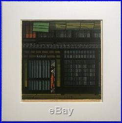 Clifton Karhu Japanese Woodblock print. Matsuda Kyoto. Rare Edition of 50
