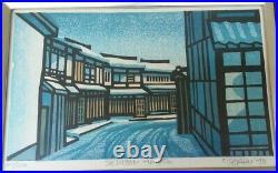 Clifton Karhu pencil signed 1970 Kyoto Shin-Hanga Japanese Woodblock print