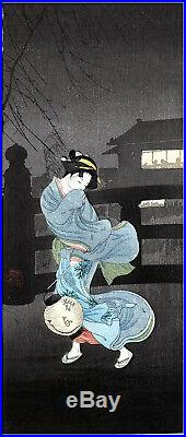 Cold Winter Wind by Shotei Japanese Woodblock Print Pre Earthquake