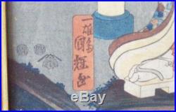 DEAL! 19th C. Utagawa Japanese Original Woodblock Print With Custom Velvet Frame