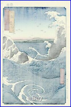 Dramatic HIROSHIGE Japanese woodblock print THE WHIRLPOOLS OF AWA