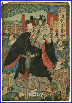 EDO 1862 KUNITSUNA Orig JAPANESE Triptych Woodblock Print Heike Suma Temple