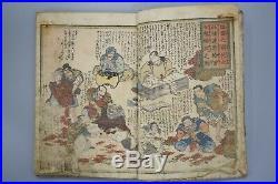EDO ERA ORIGINAL Japanese Art Woodblock Print UKIYOE Shunga Book 9 Pictures