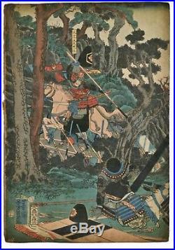 EDO Yoshikazu Orig JAPANESE Woodblock Print SAMURAI Battle Kiyohara