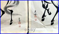 Early 20th Century Woodblock Prints of Horses by Yoshijiro (lot of 4)