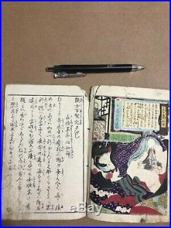 Ed0 Shunga Sexy Lady Japanese Woodblock Print Book